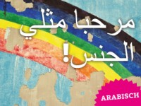 Queer refugees welcome (arabisch)
