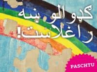 Queer Refugees welcome (paschtu)