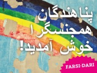 Queer refugees welcome (farsi-dari)